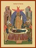 Ss Peter and Paul Antiochian Orthodox Church - Antiochian Women's